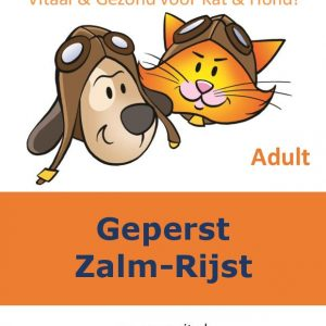 EcoVit Adult Geperst Zalm-Rijst (10 kg)