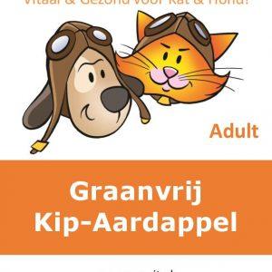 EcoVit Adult Graanvrij Kip-Aardappel